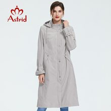 Cappotto trench da donna astessere 2021 di grandi dimensioni moda primavera giacca a vento lunga tinta unita temperamento antivento cappotto da donna AS-6325