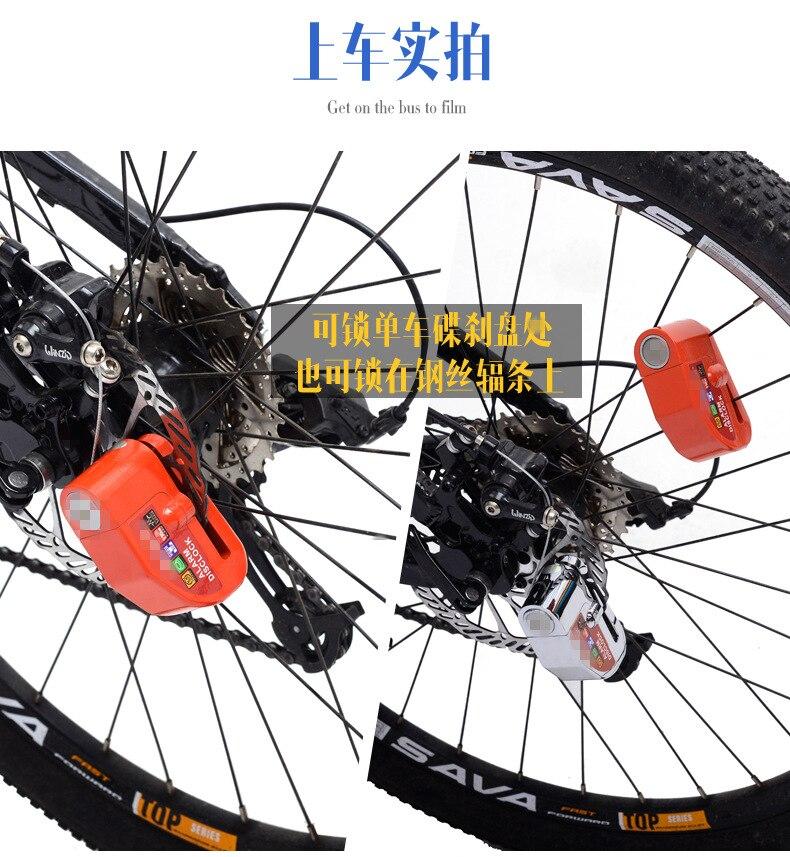 New 110db Bike Alarm Lock Safety Waterproof Motorcycle Brake Disc Alarm Lock Bike Lock