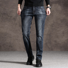Новинка, мужские джинсы, белые джинсы, классические прямые джинсы в стиле ретро