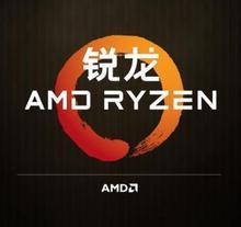AMD Ryzen 5 3600 R5 3600 3.6 GHz Six Core Twelve Thread CPU Processor 7NM 65W L3=32M  100 000000031 Socket AM4 new but no fan
