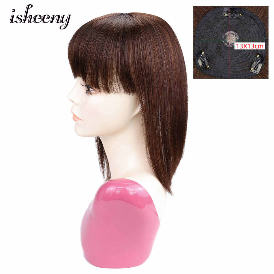 "isheeny 13*13cm Women Toupee Human Hair Piece 8""-12"" Clip In Indian Virgin Hair Topper Wig Natural Black and Brown Color"