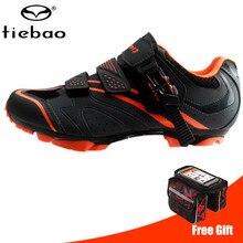 Tiebao велосипедная обувь для мужчин Sapatilha Ciclismo Mtb chaussure vtt, обувь для велосипеда, самоблокирующаяся спортивная обувь для горного велосипеда