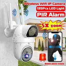 Caméra Wifi intelligente Wifi caméra IP extérieure humaine suivi automatique nuit claire caméra sans fil caméra IP extérieure intelligente pour iOS Android