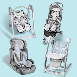 Image 5 - Sunveno аксессуары для детской коляски Удобная крутая подкладка для детской коляски универсальная подушка для сиденья детская подушка для детской коляски