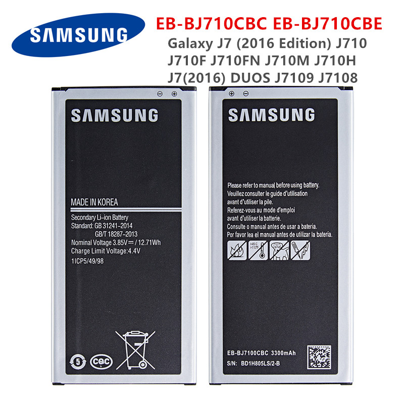 SAMSUNG Orginal EB-BJ710CBC EB-BJ710CBE 3300mAh Battery For Samsung Galaxy J7 (2016 Edition) J710 J710F/M/H/FN J7(2016) DUOS