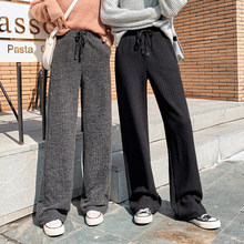 Jersey grueso con cintura alta para mujer, pantalón de pierna ancha, holgado, liso, informal, con cordones y cintura elástica, para Otoño e Invierno