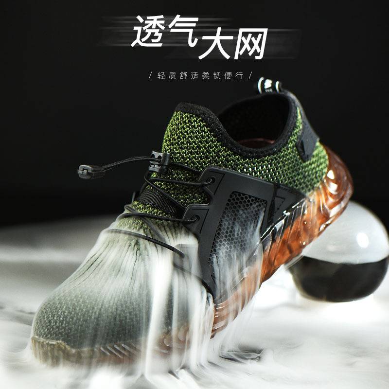 2019 Summer Breathable Fly Woven Surface Safety Shoes Large Size Anti-smashing And Anti-penetration Low Top Work Site Safe Prote