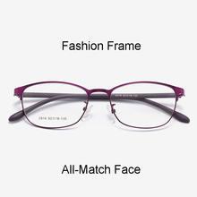Новое поступление Металлическая оправа для очков очки полноразмерная