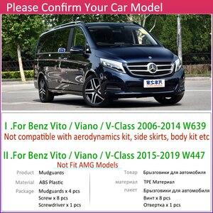 Image 3 - Paraspruzzi per Mercedes Benz Vito Viano V Classe 2006 ~ 2019 W639 639 W447 447 Parafango Guardia Mud Splash Flap parafanghi Accessori 2010