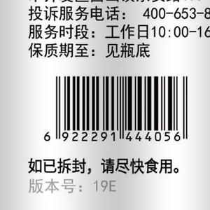 Image 4 - คุณภาพสูงSleeping Melatonin 3MG 60 แคปซูล