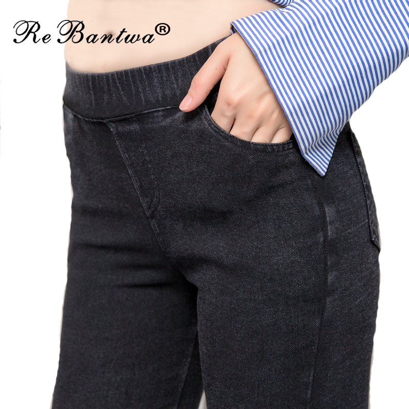 Sexy Women Casual Jeans Skinny Leggings Bodycon High Waist 5XL 6XL Denim Leggings Push Up Pencil Jeans Legins Mujer High Street