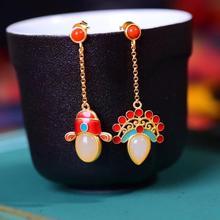 Jade-Earrings Hetian Opera Christmas-Gift White Classic Retro Makeup Facial Palace-Style