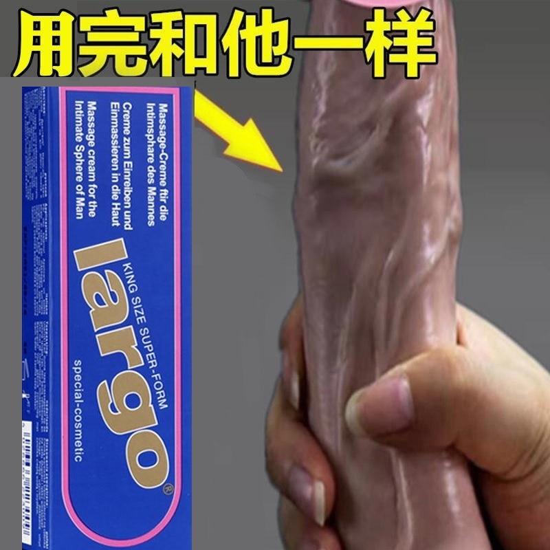 Largo Cream 40ml enlarge your penis Big Dick Penis Enlargement Extention Pump Herbal Cream|Vibrators| - AliExpress