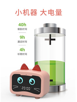 3d Alarm Clock Wireless Radio Bluetooth Travel Led Alarm Clock Usb Despertador Usb Living Room Bestselling New 2019 50nz090