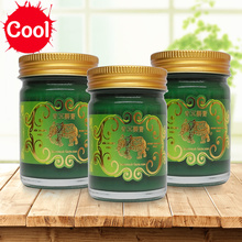 50g Gold Elephant Balm Thailand Grass Muscle Pain Relief Soo