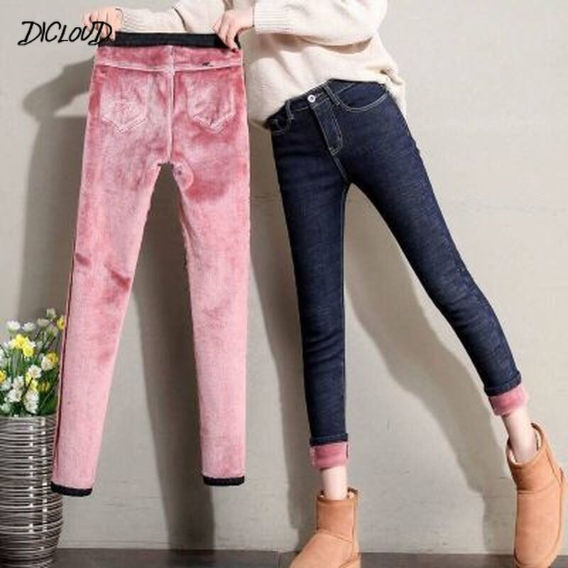High Quality Jeans Thick Women Fashion Stretch High Waist Pencil Pants Female 2019 Casual Plus Size Plus Velvet Jeans Womens
