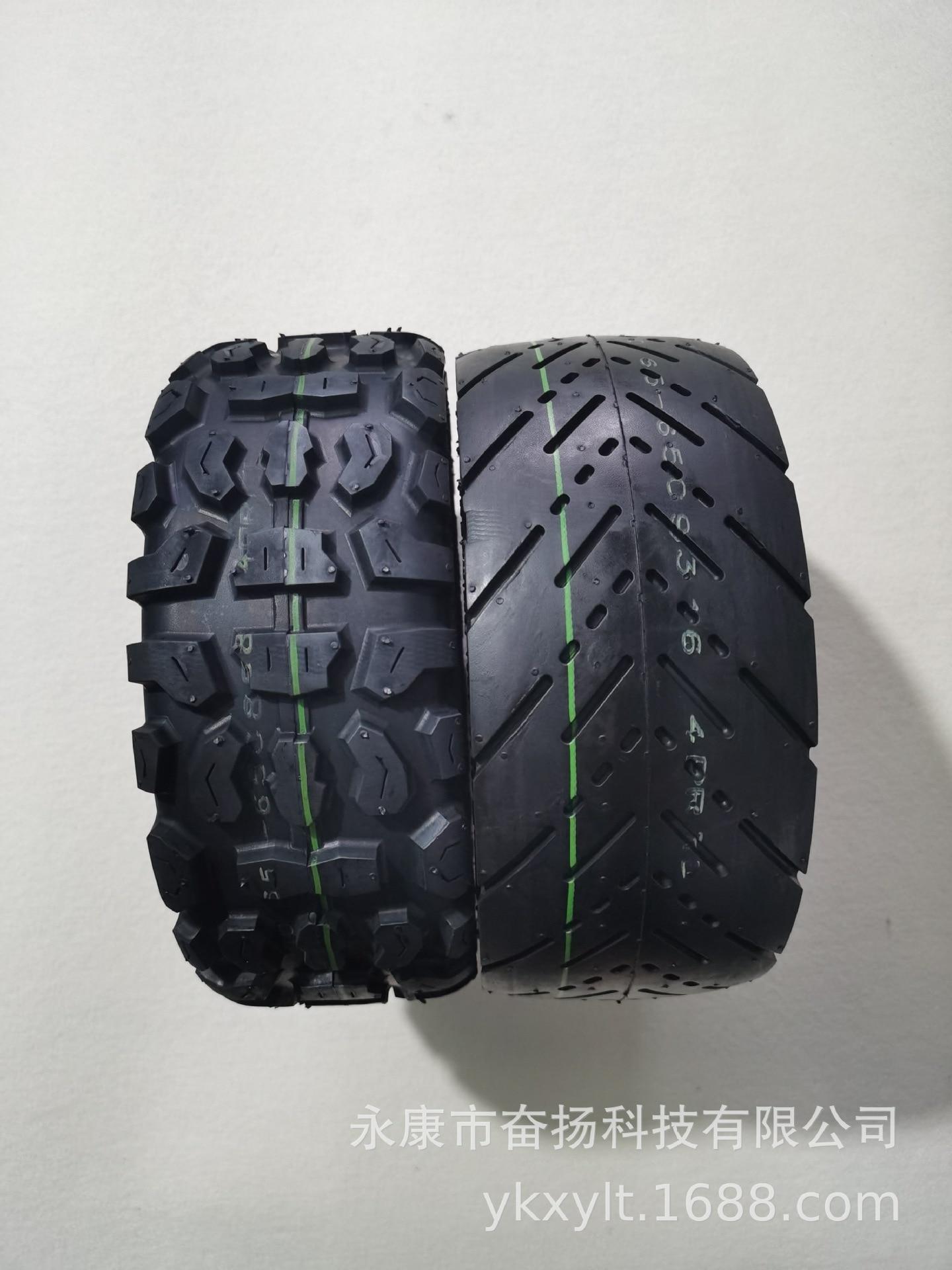 11 дюймов электрический скутер шины CST 90/65-6,5 внедорожные вакуумные шины для скутера