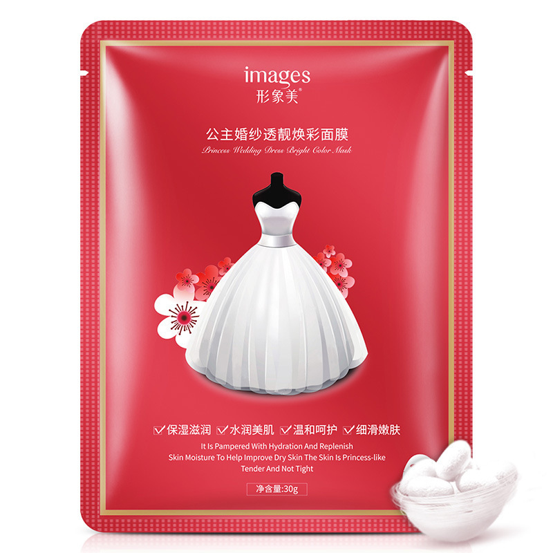 Princess Wedding Dress Brightening Facial Mask Shrink Pores Hydrating And Moisturizing