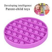 Ostatnia jedna gra stołowa zabawki edukacyjne gra logiczna matematyka Mental arytmetyka zabawki dekompresyjne rodzic gry dla dzieci