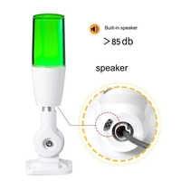 Alarm tricolor light 1 layer Tricolor folding LED warning lamp LED signal 12V/24V/110~220V tower lamp