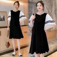 7019 #2021 летнее шикарное платье в стиле ins корейская мода