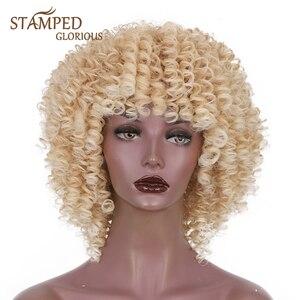 Великолепные синтетические короткие волосы афро кудрявые вьющиеся парики с челкой для чернокожих женщин блонд парик Косплей парики высока...