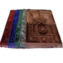 Islam gebet matte muslimischen gebet matte tragbare faltbare arabisch sejadah teppich teppich Gelegentliche muster