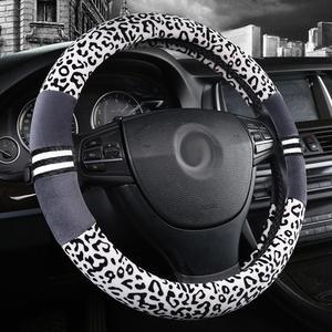 Image 3 - Automibile ステアリングホイール車のホイールカバー暖かいノンスリップスリーブ