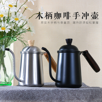 304 Stainless Steel sanded teflon black wood handle hand punch pot hand made spout long mouth coffee kettle maker teapot 650ml