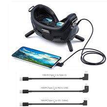 ข้อมูลสำหรับ DJI FPV Combo แว่นตา V2 IOS/Type C/Micro USB Adapter สำหรับ Ipad Air/MINI IPhone แท็บเล็ต Drone แว่นตาอุปกรณ์เสริม