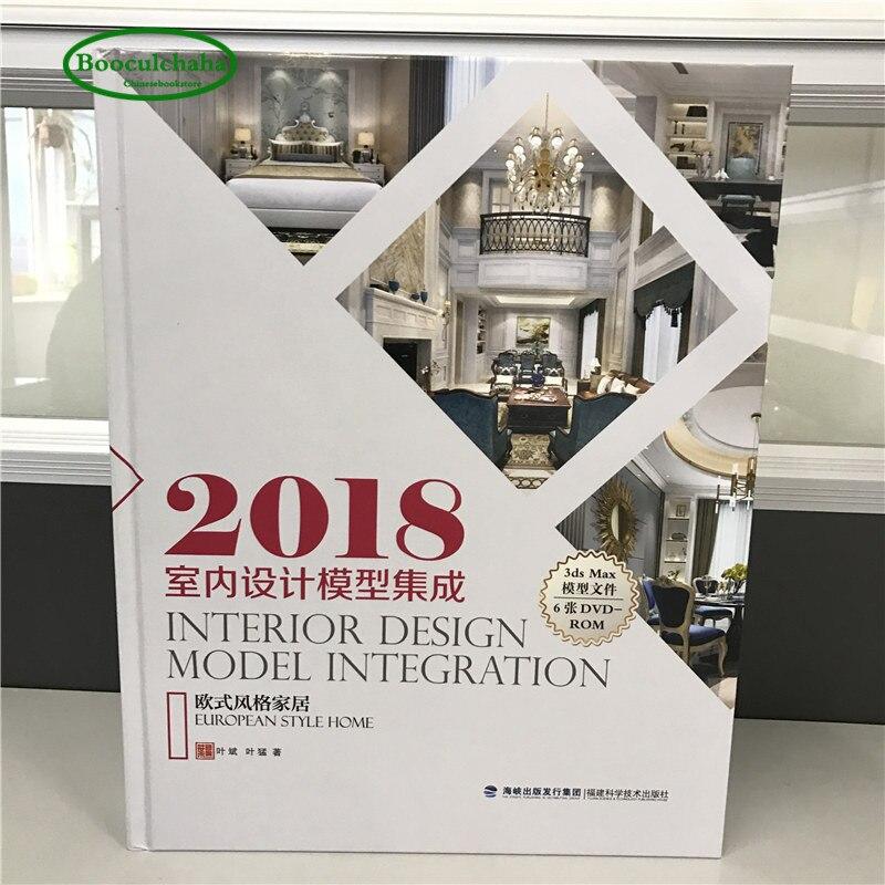 Cinese libro di design: 2018 interior design modello di integrazione con (casa in Stile Europeo con 6 DVD ROM) su  Gruppo 1