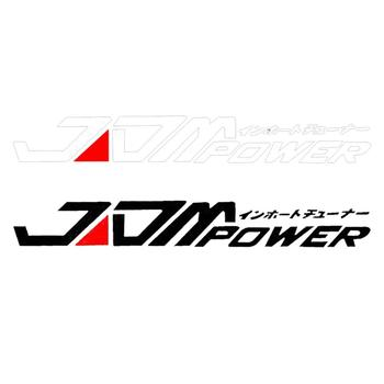 JDM Power Cool Car Skirt Sill Stripe Stickers Reflective Auto Bumper Styling Decals Decoration Universal Car Decals Stickers image