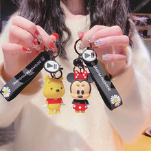 2020 New Donald Duck Keychains Disney Mickey Daisy Key Chain Men And Women Car Bags Pendant Accessories Gift Key Ring 2020 new key chain duck key chain mickey daisy key ring pendant student schoolbag pendant the best gift
