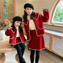 Корейский Блестящий стеганый костюм для девочек с вышивкой стеганая