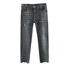 Women Spring Jeans Lady Slim Pencil Pants Jeans