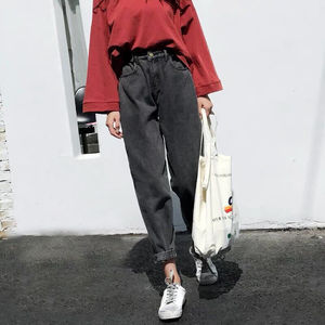Image 5 - Jeans Women Harem Loose School Trendy Elastic Womens Fashionable Trousers All match Korean Style Simple Ankle length Harajuku