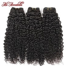 ALI ANNABELLE HAIR Brazilian Kinky Curly Hair 100% Human Hair Weave Bundles 1/3/4 Pieces Natural Color Remy Curly Hair Bundles
