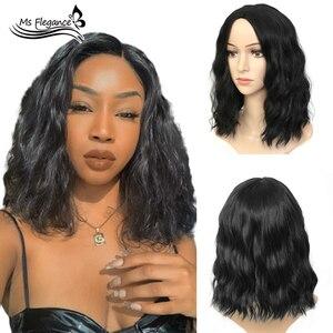 Ms flegance 16in preto onda de água perucas sintéticas para as mulheres natural cosplay festa peruca extensões de cabelo falso perucas femininas moda