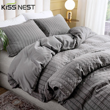 High Quality Pure Color Seersucker Fabric European And American Style Bedding,Nordic Bed Cover 150,Duvet Cover Set 200x200 Gray