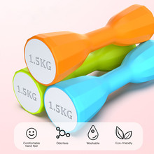 1 par halteres peso fitness haltere conjunto para homens mulheres pesos em casa ginásio exercício de força muscular 0.9 / 1.5/2kg halteres