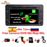 In Stock Android 10.0 Car DVD GPS Navigation For Alfa Romeo Spider Alfa Romeo 159 Brera 159 Sportwagon radio stereo car mulmedia