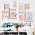 Абстрактные северные постеры с изображением девушки Матисса кораллового цвета и листьев, настенная живопись на холсте, настенные картины д...