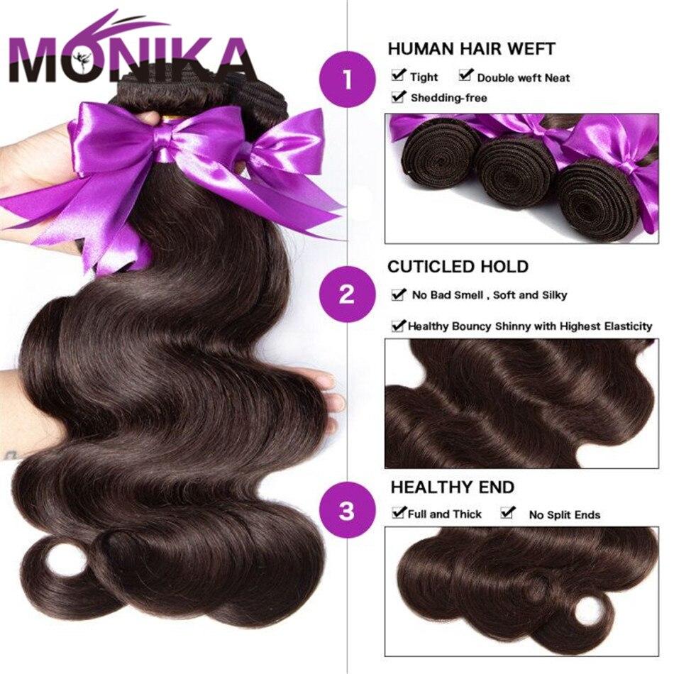 Купить моника волос цветной пряди #4 #2 коричневый бразильские волнистые