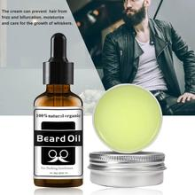 Один набор 2 шт рост бороды продукт натуральный бальзам для бороды для гладкой бороды масло Профессиональный для роста органические усы воск Стайлинг