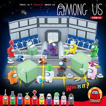 Wśród nas klocki zabawki dla dzieci 661 sztuk Space Alien figurki klocki zabawki dla chłopców prezenty dla dzieci tanie tanio BABYCHIMP CN (pochodzenie) Unisex 6 lat Mały budynek blok (kompatybilne z Lego) Among us Building Blocks model toys building toys