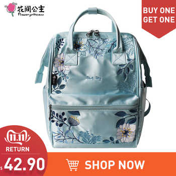 Flower Princess Women Backpack School Bags for Teenage Girls Embroidery Nylon Backpack Female Skybags Bagpack for Women 2019 - DISCOUNT ITEM  48% OFF All Category