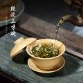 Chang tao 】 yixing чайник ores фиолетового цвета  три чашки для чаши  уплотненные руды  грязь  пункт 160 cc