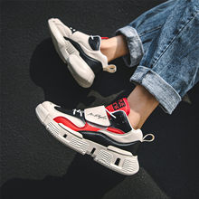 Men Spring Shoes Harajuku High Platform Sneakers Height Increasing Black Male Thick Soles Trainers Chunky Dad Youth Boy Footwear(China)