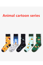 New Fantasy Cartoon Personality Creative Tide Socks Fashion Fun Ladies Street Interesting Cotton