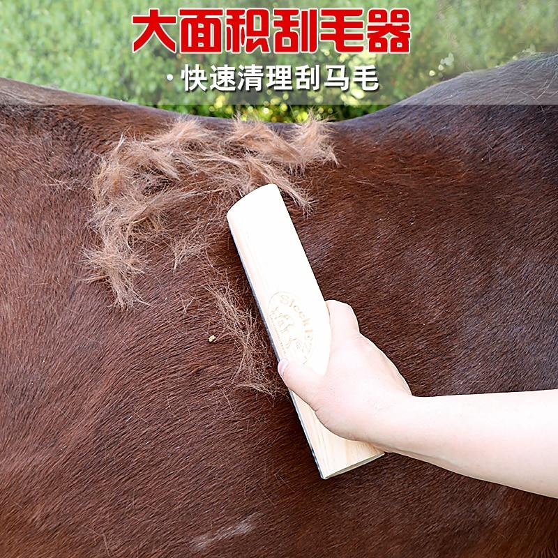 Stripper horses horses stables supplies cleaning brush horses epilator
